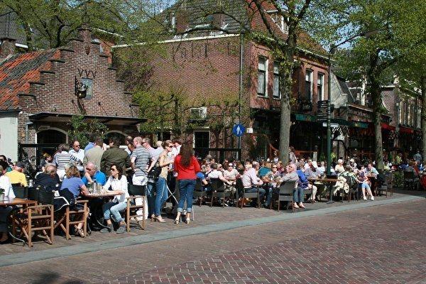Oisterwijk 'PAREL IN 'T GROEN',